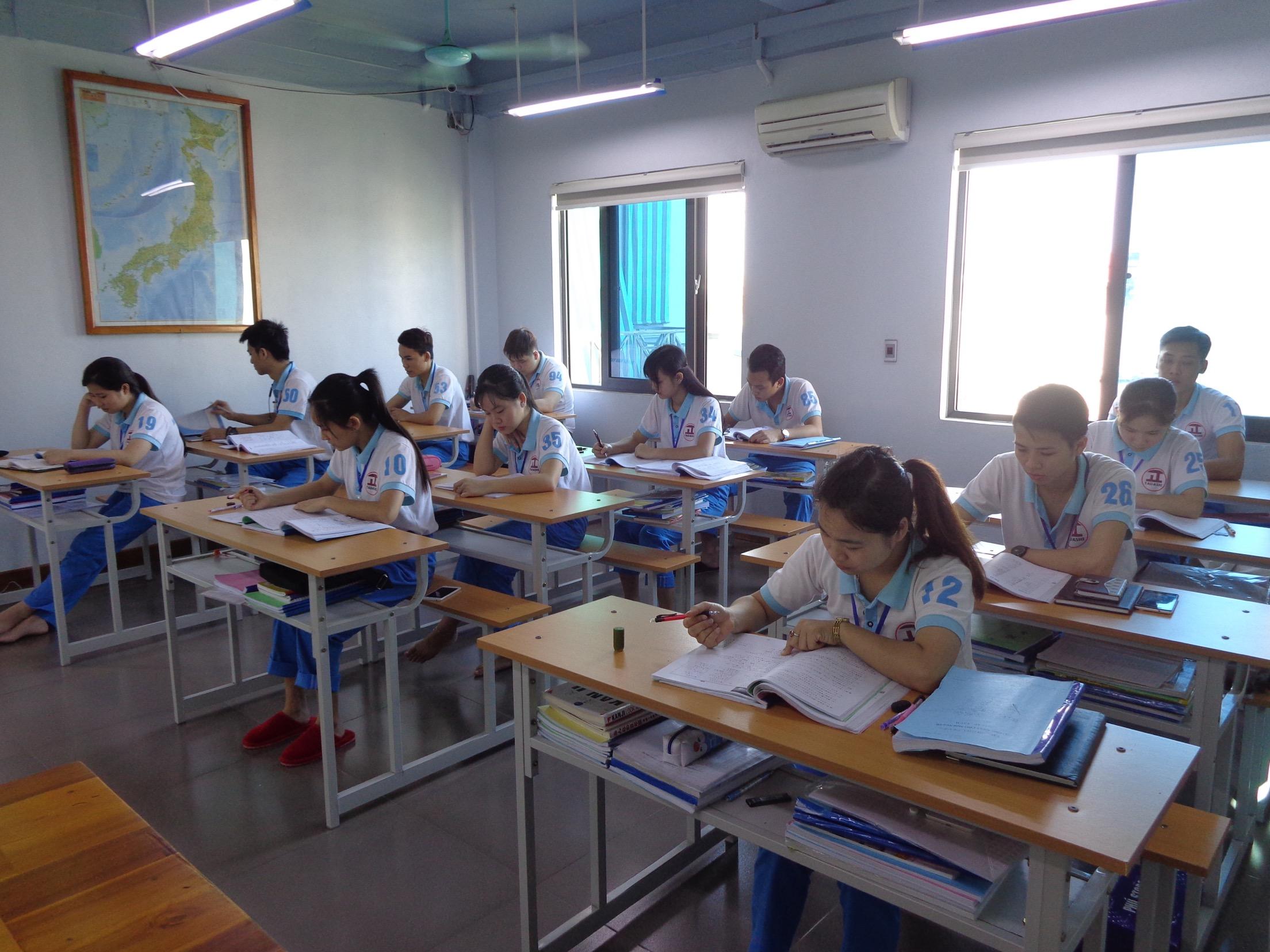 Học tiếng Nhật Kanji